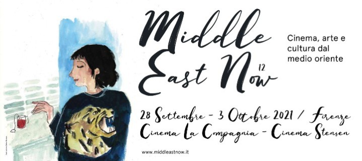 Middle East Now 2021 poster 1